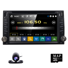 Hizpo Double 2 Din 6.2 Inch Universal Car DVD Player Car GPS Navigation Stereo support RDS FM Navigation Bluetooth Free Camera(China)