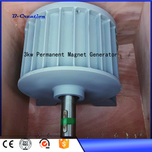 3KW ac rare earth low RPM permanent magnet generator