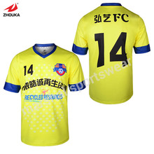 OEM team soccer jersey in stock,High quality dry fit sublimation soccer uniform(China)