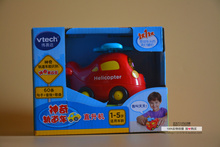 Vtech Track Talking Singing Car  Kids Toys Toy Cars