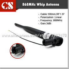 Free shipping 3dBi 868MHz antenna,wireless monitor antenna,IPEX connector 5pcs/Lot(China)
