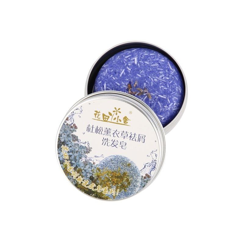 9 Colors 55g Handmade Hair Shampoo Soap Cold Processed Cinnamon Shampoo Bar 100% Pure Hair Shampoos Hair Care Tool 5