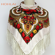 2017 New Fashion Women Square Winter Wrap Scarves 135*135CM Lady Tassel Bandana Shawl Floral Designer Russian Hot Sale Scarf(China)