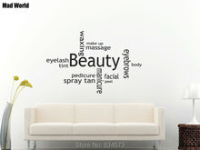 Mad World-Beauty Collage Make up massage Salon Wall Art Stickers Wall Decal Home DIY Decoration Removable Decor Wall Stickers