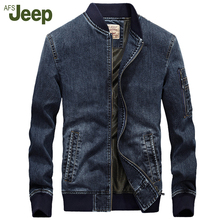 AFS JEEP The new autumn and winter 2016 men's jacket thick denim jacket Men's fashion casual and comfortable warm jacket 133(China)