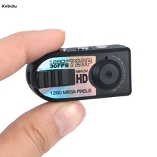 10 Pcs New Smallest Full HD 720P Mini DV DVR Camera mini Camcorder Night Q5 miniature camera infrared night vision camera shoot(China)