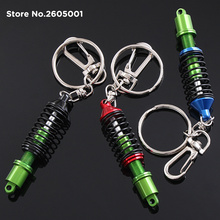 High Quality Metal Suspension Damper Coilover Car Key Ring Chain for Jaguar XK8 XJS X320 X308