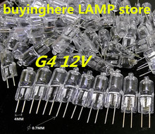 10Pcs/lot Halogen G4 12V 10w  Clear long life g4 12v 20w Dimmable g4 12v 5w 35w 50w 10W 20W