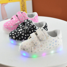 2017 Children casual Fashion five star shoes Kids Boys Girls Shoes Board PU Shoes with LED Lighted 3colors Shoes 21-30 TX07