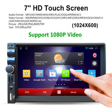 "7"" 1024*600 HD Screen Universal Android 5.1.1 Dual-Core Bluetooth Support 3G FM AM US A2DP Car 2 DIN GPS Stereo Player for BMW"