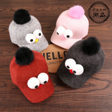 Hot Fashion Cartoon Bird Kids Baseball Cap Boys Girls Fall Pompoms Cap hip hop Snapback Hats For Children Winter Hat f