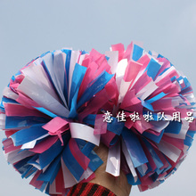 "10pcs Cheerleading pom Plastic White blue and rose red Color mixing 1,000*3/4"" wide streamers handle(China)"