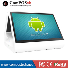 Free Shopping 2017 new Android pos system all in one pc cheap pos machine touch screen 12 inch dual monitor lcd monitor(China)