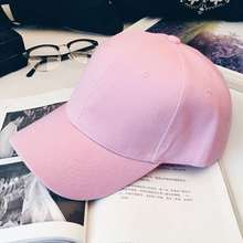 New Adjustable Pure Color Blank Curved Plain Baseball Caps Good Visor Hat 2016 Hot Sale
