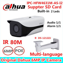 Buy Dahua IPC-HFW4631M-AS-I2 6MP Stellar Camera built-in POE SD Card slot Audio Alarm interface IP67 IR80M outdoor IP Camera for $82.50 in AliExpress store