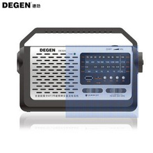 Quality Degen DE320 2-in-1 Portable FM Shortwave Full-Band Radio & MP3 Player USB Flash Disk Support TF Card Multiband Radio(China)