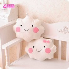 Candice guo! New arrival cute plush toy creative smiling couple cloud lover cushion holding pillow birthday gift 1pc
