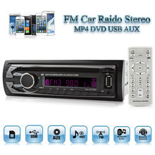 52W 4CH 1 DIN In-dash FM Car Stereo USB AUX MP3 CD DVD Player Audio Receiver 7 Background Lights Detachable Face