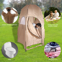 Portable Waterproof 1 Person Outdoor Hiking Camping Tent Single Tent Collapsible Shower Bathroom Toilet Changing Room Shelter