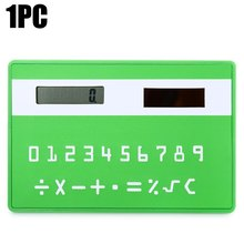 Wholesale Colorful Small Mini 1PC Portable Handheld Ultra-thin Calculator Slim Credit Card Pattern Solar Power Pocket Calculator