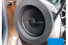 "speaker ring bass door trim the horn partner sound insulation board 6.5"" inch(China)"