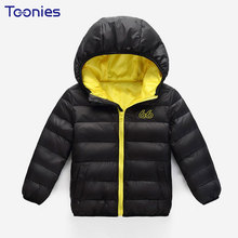 2017 New Brand Hooded Kids Girls Boys Winter Coat Long Sleeve WindProof Children Fashion Warm Down Coat Outwear