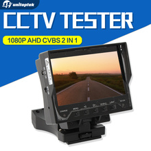 1080P 720P AHD Test CVBS 2 IN 1 CCTV Camera Tester Security 4.3 inch TFT LCD Monitor Color Camera Tester With Network Cable Test