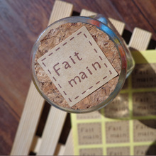 "French Design ""Fait Main"" Kraft Paper Sticker, Cute Square handmade Gift Seal Label Paper Sticker(Hong Kong)"