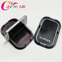 3 Color Car Phone Holder Car Phone Mat Cell Phone Mat Case For Nissan X-Trail X Trail Xtrail T30 T31 T32 2008 - 2016 Accessories