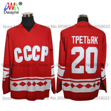2017 New Mens Ice Hockey Jersey Red Vintage Vladislav Tretiak #20 CCCP 1980 USSR CCCP Russian Hockey Jersey Russia STITCHED(China)