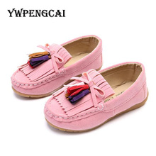YWPENGCAI Spring Autumn Children Soft Flock PU Leather Casual Shoes Cute Tassel Girls Moccasins Shoes Size 26-35 7HK0235(China)