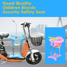Good Quality Children Safe Protect Seat for Electric Bike Security Safety Seat Baby Childs Kids Bicycle Traveling Bike Chair(China)