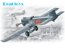 ICM model 72051 1/72 I-1 First Soviet Monoplane Fighter plastic model kit(China)