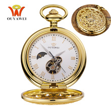 OUYAWEI Hand Wind 12/24 Hour Sun Moon Roman Numeral Mechanical Fob Chain Necklace Pendant Clock White Gold Pocket Watch Relogio