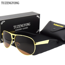 TUZENGYONG Men's brand designer polarized sunglasses Coating Mirror Sun Glasses oculos Male Eyewear Accessories For Men T8005(China)