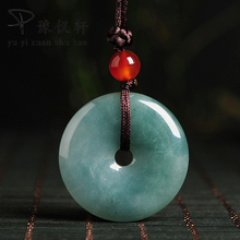 Yu Yixuan natural A cargo oil green jade security buckle pendant certificate Length 25mm width 25mm thickness 6mm weight 6.64g