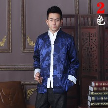 Buy New Arrival Blue Chinese Traditional Men's Brocade Satin Double Collar Jackets Dragon Coats ML XL XXL XXXLL for $25.50 in AliExpress store
