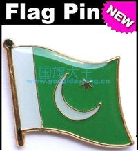 Lapel Pins Pakistan Flag Pins All Over The World Badge Emblem Country State Pins