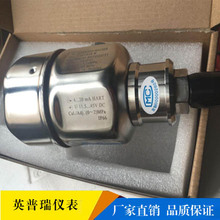 Beijing Ruipu E+H Germany Enders Moorhouse PMC41 series intelligent pressure transmitter price(China)