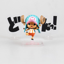 new 8.5cm   One Piece  POP  Figuarts ZERO One Piece Chopper 5 anniversary    action figure toys Wholesale