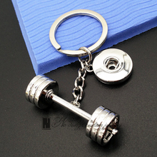 No Design 12 mm Interchangeable snap button Key Chain SPORT key rings dumbbell dangle Keychain Key Ring Pendant Jewelry gifts(China)