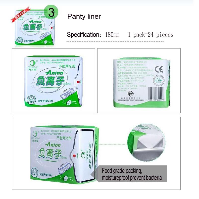 10 pack love moon anion sanitary pads feminine hygiene product anion pads winalite anion love moon strip panty liner 14