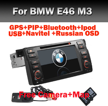 "Best Price 7""HD Auto DVD car audio video for BMW E46 M3 Wifi 3G GPS Bluetooth Radio RDS USB SD Steering wheel Free Car camera"