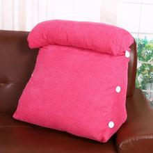 60*50*22cm Adjustable Chair Cushion Floor Cushions Pillow Rest Cushion With Filler Home Decor for Back Support Candy Colors
