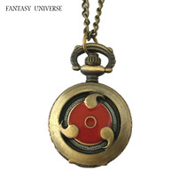 FANTASY UNIVERSE Freeshipping wholesale 20pc a lot pocket watch necklace Dia2.7CM RSD01(China)