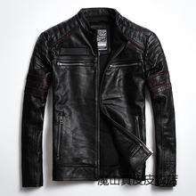 Men women Retro style skeleton skull PU Motorcycle rider leather jacket for Harley moto XL 883 1200 72 48  Road King fat boy