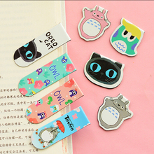 A42 4 Set Kawaii Cute Magnetic Bookmarks Books Marker of Page Stationery Office Supplies Kids Rewarding 6 Style