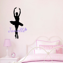 Personalized Butterfly Wall Art Stricker Customize Any Girls Name Room Decoration Wall Mural