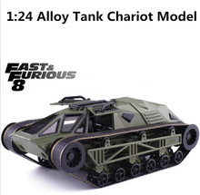 JADA High simulation track tank chariot,1: 24 scale alloy tank model,metal castings,advanced collection model,free shipping