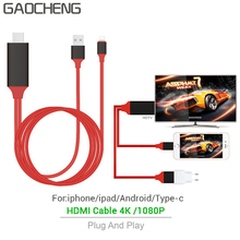 GAOCHENG 2M USB HDMI Adapter Lightning HDMI Cable 4K High Speed for iPhone iPad Type c Android HDMI Cables